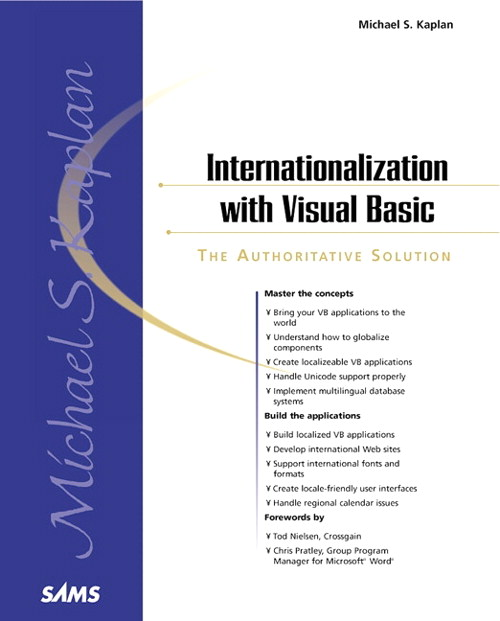 Internationalization with Visual Basic